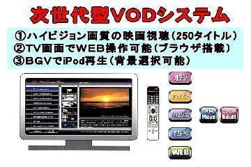【最新VOD見放題付プラン】 高画質のVODでお部屋でのんびり【事前申し込みがお得♪】