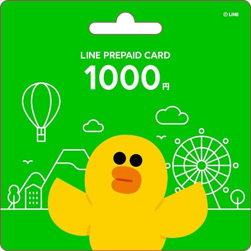 【LINEプリペイドカード付プラン】 1,000円分のLINEプリペイドカード&無料朝食付♪