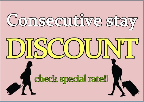 Consecutive stay discount special rate 【Breakfast included】