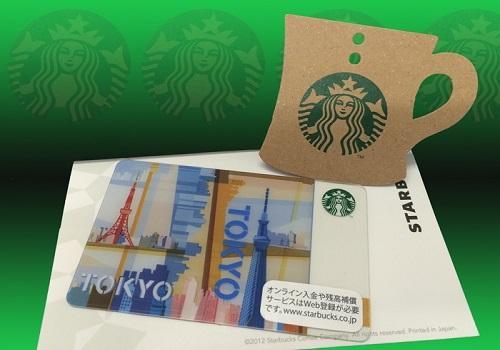 【スタバカード1,000円分付きプラン】 もらって嬉しいスタバカードでカフェタイム♪
