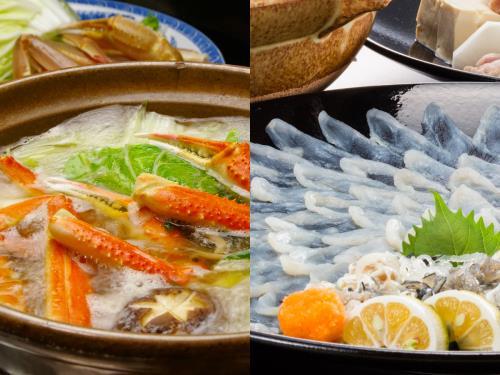 【10周年記念】◆3/31までの期間限定◆ご夕食2種類の特別コースより選べるプラン<1泊2食付き>