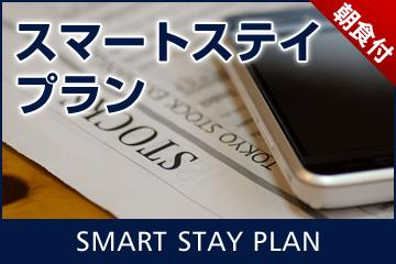 Recommend Plan