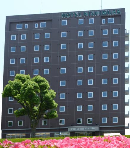 HOTEL NISHIMURA◆当日限定プラン◆オゾン発生器で強力殺菌・脱臭!