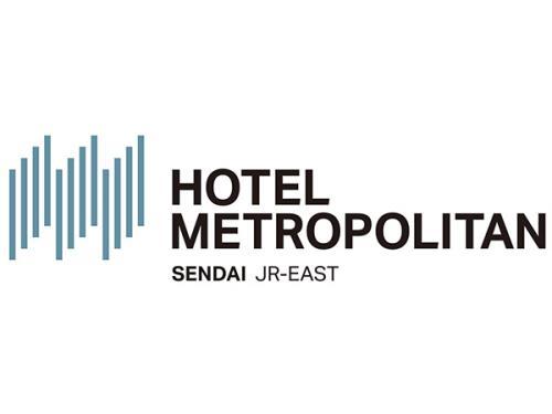 ホテルメトロポリタン仙台 正規料金<素泊り>