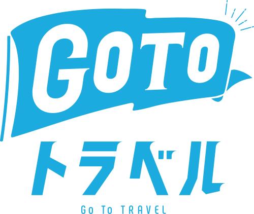 【GOTOトラベル】島民大歓迎プラン(2食付) 画像