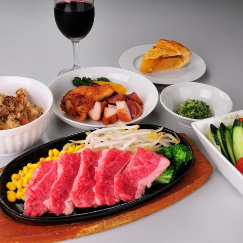 【全室禁煙】【山形名物料理】選べるメインと山形牛の鉄板焼き!山形の「食」堪能プラン(2食付)温泉無料 画像