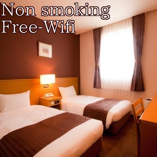 【全室禁煙】【早期割45】45日前までのご予約でお得に泊まろう♪(朝食付)温泉+駐車場+Wi-Fi無料 画像