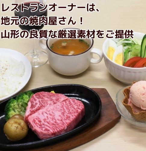 【全室禁煙】【日本の四大和牛】米沢牛の肩ロースステーキ(2食付)温泉+駐車場 +Wi-Fi無料 画像
