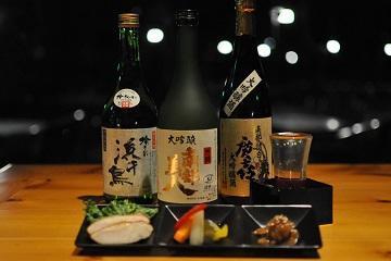【ご当地日本酒プロジェクト】郷土料理と地酒を楽しむ☆ほろ酔い☆1泊朝食付プラン 画像