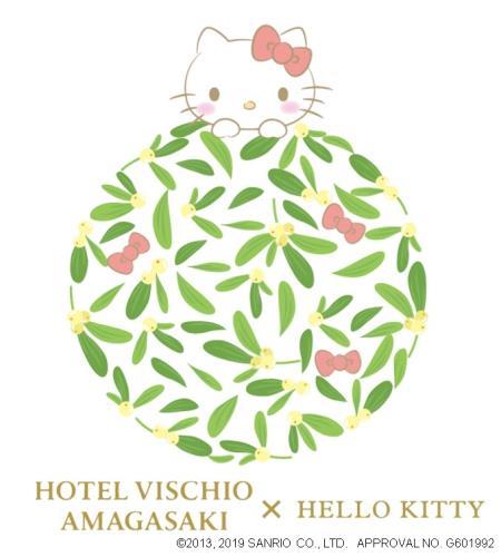 【ホームページ限定価格】ハローキティルームにお泊まりプラン♪(朝食付)