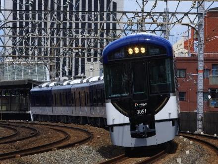 【京阪電車一日乗車券付】お得なチケットで大阪・京都をよくばりに満喫!(朝食付) 画像