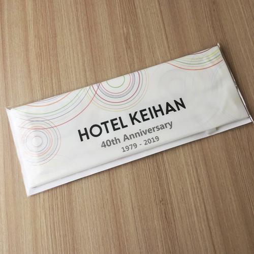 【数量限定】ホテル京阪オリジナル衣類圧縮袋付き☆いつもの旅をスマートに♪(朝食付) 画像