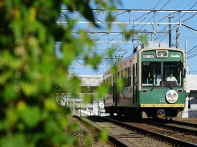 Plan ♪ (without meals) image with power spot storm train daily ticket of Kyoto which is advantageous with convenience to rotate