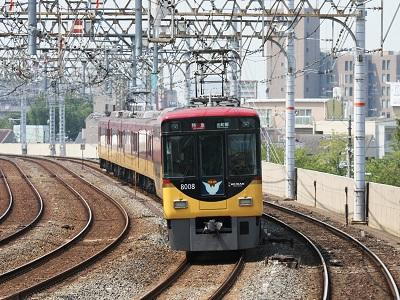 It is with sightseeing ticket [it rotates by Keihan Railway] for town story *1 day of * Kyoto ♪ Image