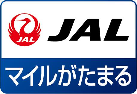 【早期でお得!「J-SMART 200 ADVANCE」】28日前早割 1泊につきJALマイルが「200」たまる! 【素泊り】