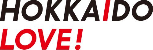 【どうみんパック】ファミリーでお出かけ応援プラン★駐車場無料 札幌満喫ステイ<素泊まり>