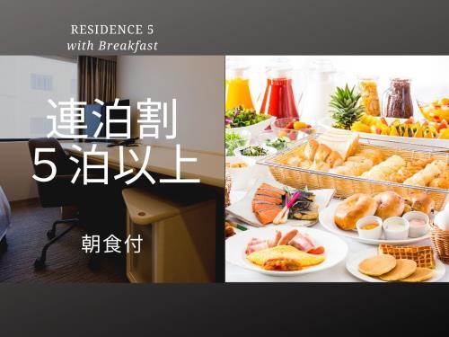 【連泊でお得】5泊以上の連泊割/朝食ブッフェ付 特に日曜・月曜のご宿泊はスペシャルプライス♪