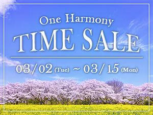 【One Harmony 春のタイムセール】期間限定♪朝から元気に朝食付!