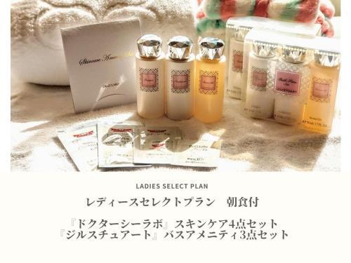 【Ladies Select】スキンケアブランド「Dr.Ci:Labo」4点セットや「ジルスチュアート」バスアメニティ付/朝食ブッフェ付