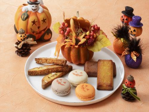 ■10月限定■ホテル日航新潟パティシエ自家製 ハロウィン焼き菓子プレゼント宿泊プラン!~ご朝食付~