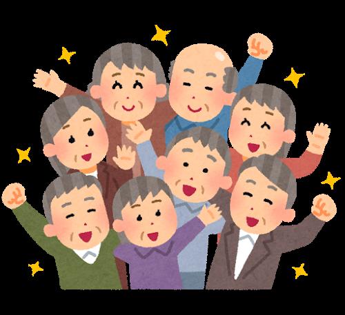 【おとな旅】2人合せて100歳以上でお得♪館内利用券1000円分プレゼント(2食付)