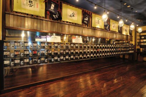 【新潟といえば…日本酒! 】 利き酒体験・ぽんしゅ館チケット付プラン ~朝食付