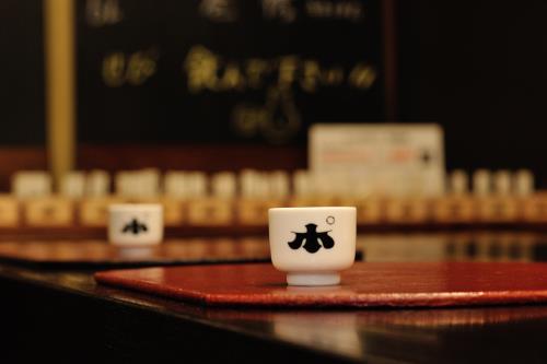 【新潟といえば…日本酒! 】 利き酒体験・ぽんしゅ館チケット付プラン ~素泊まり