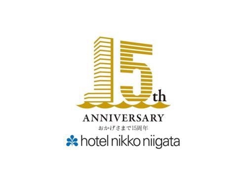 【15周年アニバーサリー】エグゼクティブスイート スペシャルパッケージ