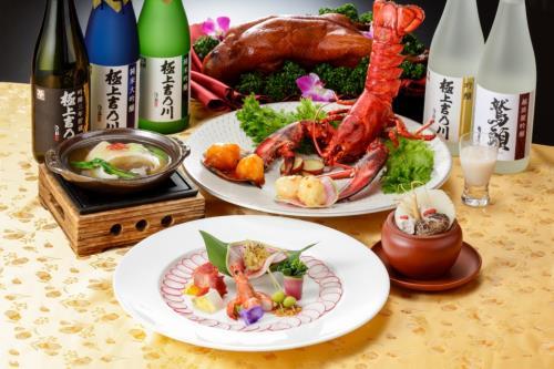 【STAY&DINNER8000】<新潟美人Presents 桃李×吉乃川コラボ・楊貴妃> 朝夕付