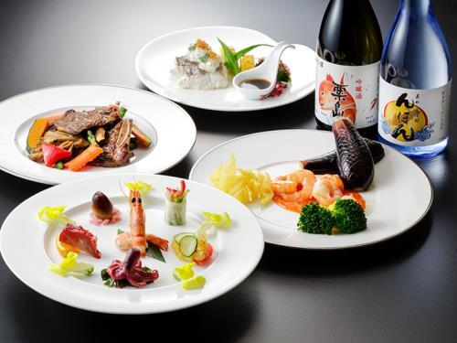 【STAY&DINNER 6500】<桃李・白楽コース> 朝食・夕食付