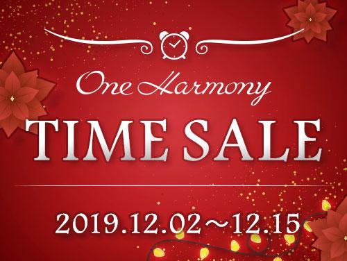 【One Harmony 冬のタイムセール】新規ご入会も大歓迎♪ 素泊り