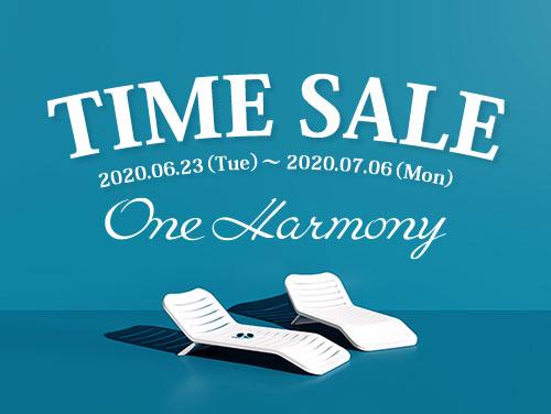 【One Harmony 夏のタイムセール】【PREMIUM】新潟一の高層階!角部屋・ビューバスプラン~素泊まり~