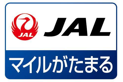 【WEB限定】【J-SMART 200】JALマイレージが1泊ごとに200マイルたまる!(2018年1月29日予約受付分より朝食無料)