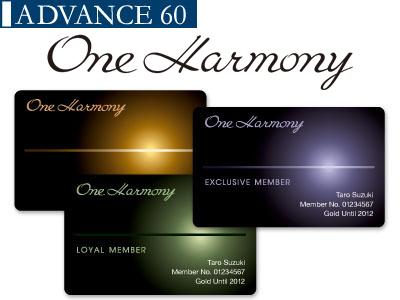 【WEB限定】【早期でお得】One Harmony会員様限定 60日前までの早期割引プラン(2018年1月29日予約受付分より朝食無料)