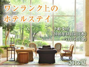 【期間限定】JALシティ那覇で過ごすワンランク上の夏休み<Jプレミアムフロア>朝食付き画像