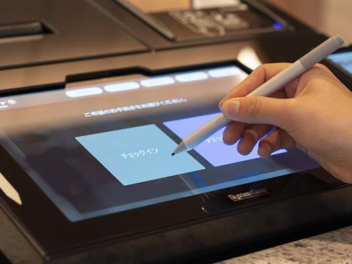 【事前カード決済専用】◆WEB限定直前割◆今がチャンス!ツインルーム大特価セール <素泊り>画像