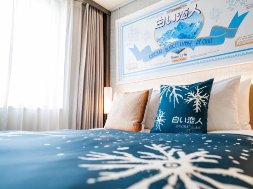 【1日1室/公式サイト限定】ホテルJALシティ札幌 中島公園×白い恋人コラボレーションルーム/朝食付画像