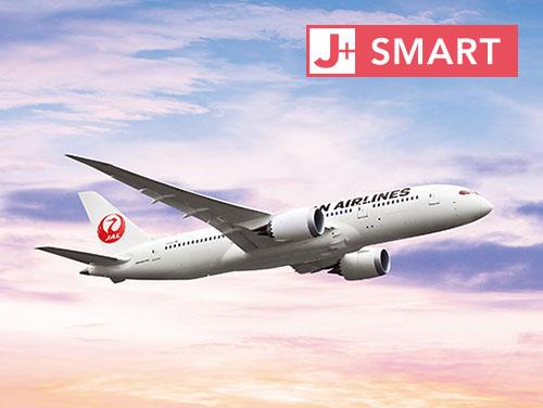 【J-SMART 400】ダブルマイル開業記念プラン(朝食付き)