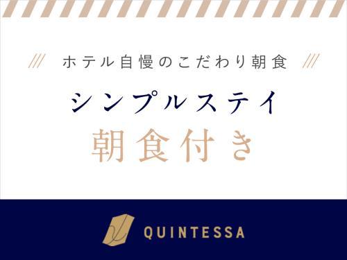 大阪を代表する街・心斎橋から徒歩5分。ビジネスやショッピング、観光の拠点にぜひ!