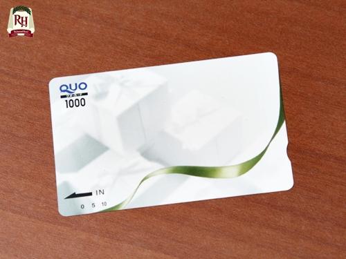 【1,000円分のQUOカード付き】いろいろ使えて便利!<朝食付> (GoTo対象外)