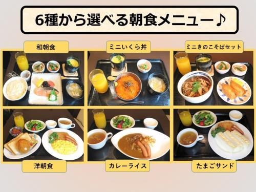 【6種類から選べる】朝食付プラン♪♪ (GoTo対象外)