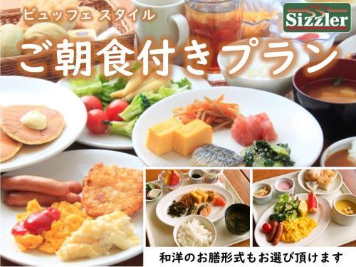 【朝食付】新鮮野菜でヘルシービュッフェスタイル!(GoTo対象外)