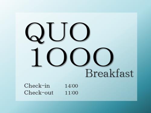 QUOカード1000円付きプラン【ビュッフェスタイル 朝食付】(GoTo対象外)