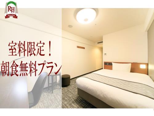 室数限定!公式サイト特別朝食無料プラン「定食」【GoTo対象外】