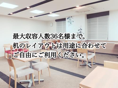 会議室当日2時間貸し切り【無料】シンプルステイ「食事なし」【GoTo対象外】