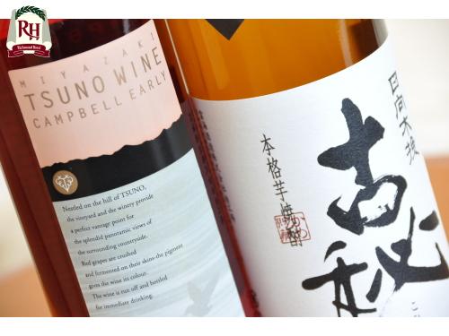 限定販売焼酎orワイン付お土産プラン-食事なし-