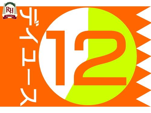 【日帰り/デイユース】最大7時間ステイ(12:00~19:00)
