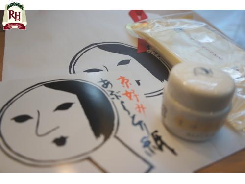 ★☆頑張る女性をサポート☆★レディースプラン+朝食付き