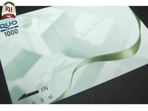 【QUO2,000円】出張応援!嬉しいQUOカード2,000円分付きプラン+朝食付き
