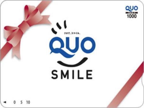 【QUOカード1000円分付き】朝食付